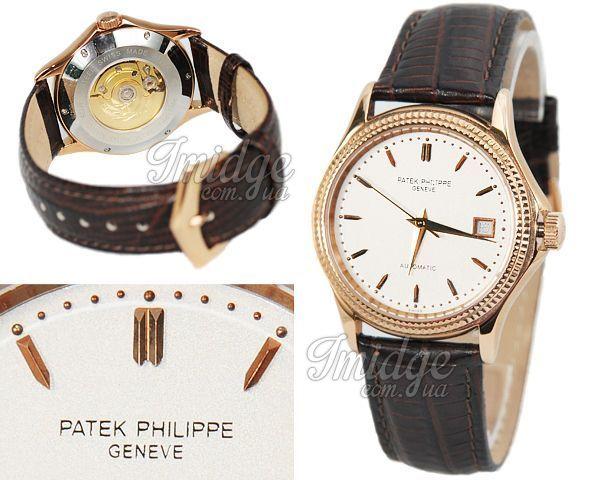 Копия часов Patek Philippe  №M4016