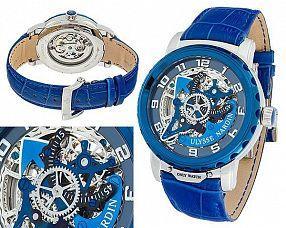 Мужские часы Ulysse Nardin  №N2167
