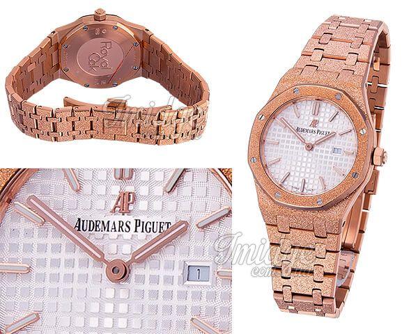 Женские часы Audemars Piguet  №MX3422 (Референс оригинала 67653OR.GG.1263OR.02)