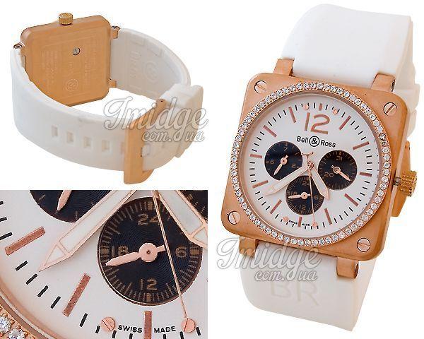 Унисекс часы Bell & Ross  №P0025
