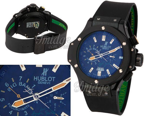 Мужские часы Hublot  №MX0813