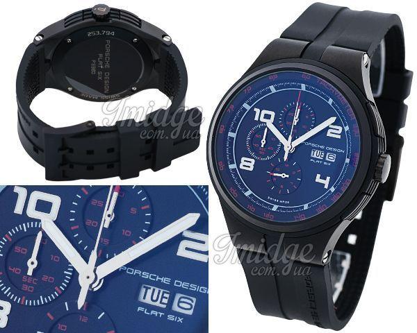 Мужские часы Porsche Design  №MX2766
