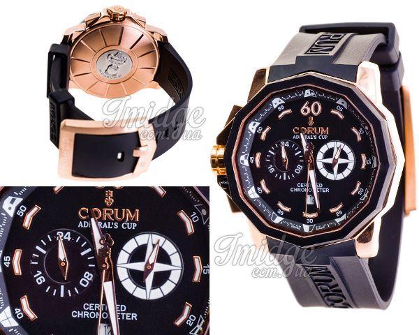 Копия часов Corum  №N0849