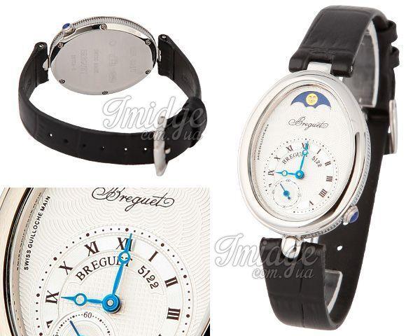 Женские часы Breguet  №MX0884