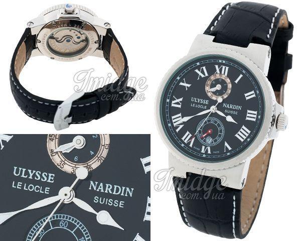 Мужские часы Ulysse Nardin  №MX2590