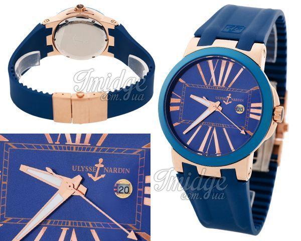 Мужские часы Ulysse Nardin  №MX2416