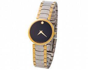 Унисекс часы Movado Модель №MX1763