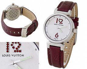 Копия часов Louis Vuitton  №MX3974