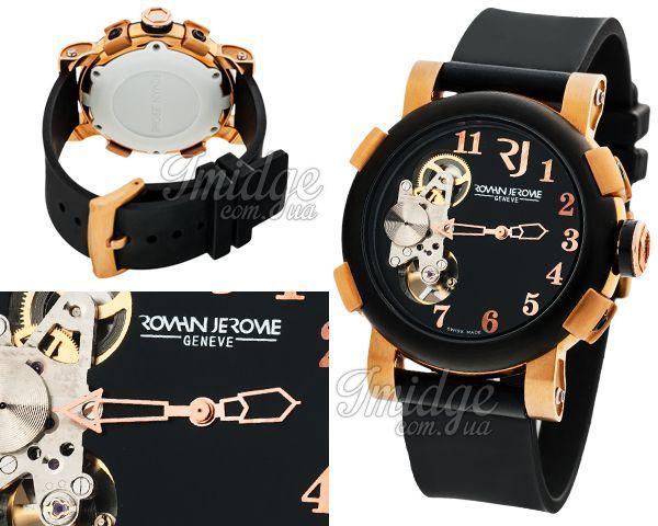 Мужские часы Romain Jerome  №MX2355