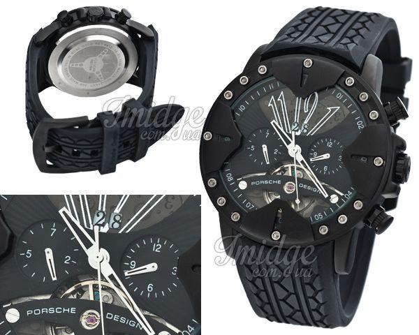 Мужские часы Porsche Design  №MX1202