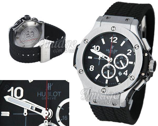 Мужские часы Hublot  №N0153