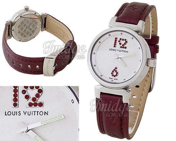 Женские часы Louis Vuitton  №MX3974