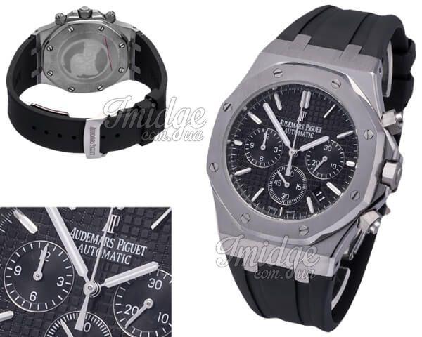 Мужские часы Audemars Piguet  №N2676