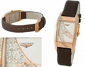 Женские часы Longines  №P0021