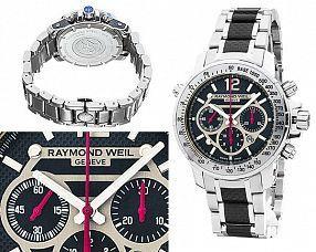 Копия часов Raymond  №MX1351