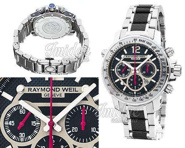 Мужские часы Raymond  №MX1351