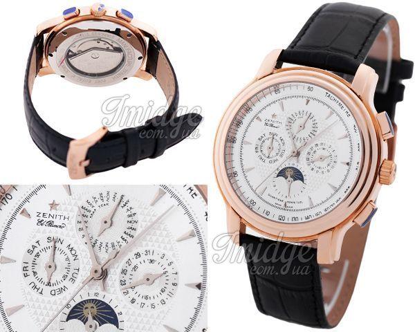 Мужские часы Zenith  №MX2806