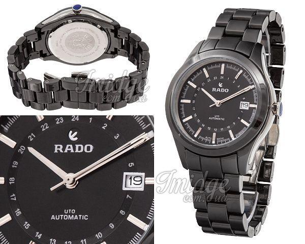 Мужские часы Rado  №MX2914