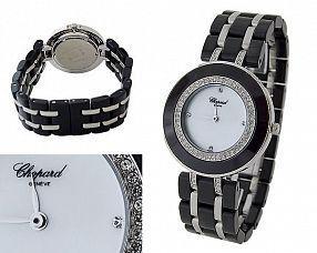 Копия часов Chopard  №H1172