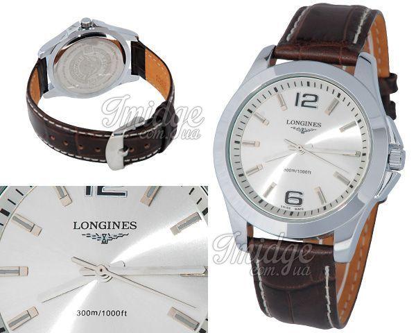 Мужские часы Longines  №MX0461