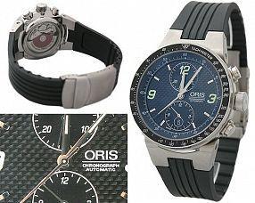 Мужские часы Oris  №N0278