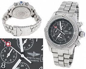 Копия часов Breitling  №MX1016