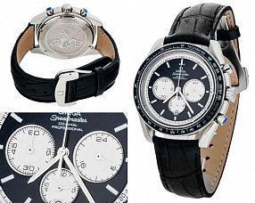 Мужские часы Omega  №N1681