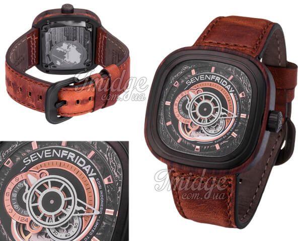 Мужские часы Sevenfriday  №MX3464
