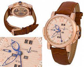 Мужские часы Ulysse Nardin  №N1559-1