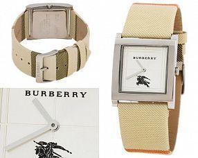 Женские часы Burberry  №MX1041