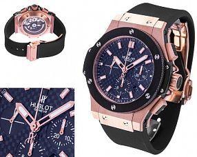 Мужские часы Hublot  №MX3552 (Референс оригинала 301.PM.1780.RX)