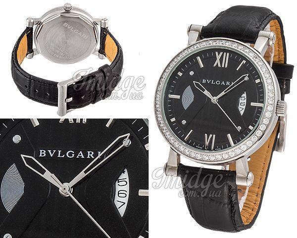 Унисекс часы Bvlgari  №MX3009
