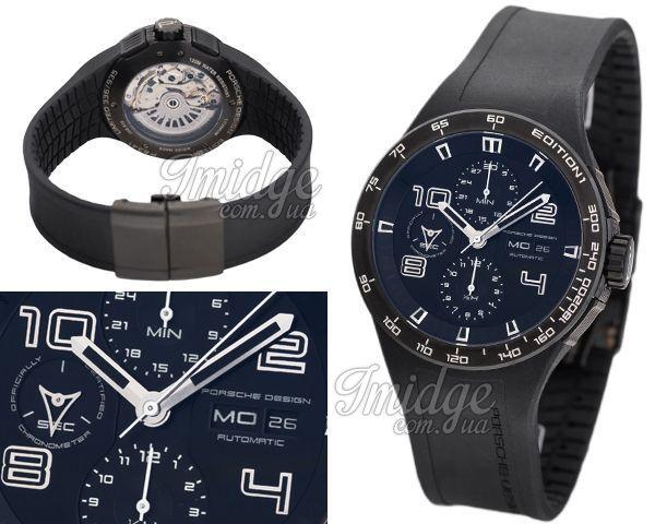 Мужские часы Porsche Design  №MX1549