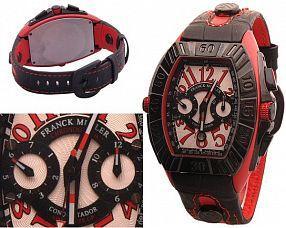 Мужские часы Franck Muller  №MX0178-1