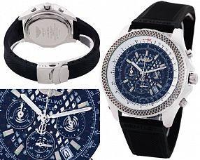 Мужские часы Breitling  №MX2795