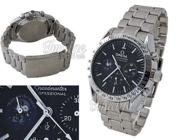 Мужские часы Omega  №C0311