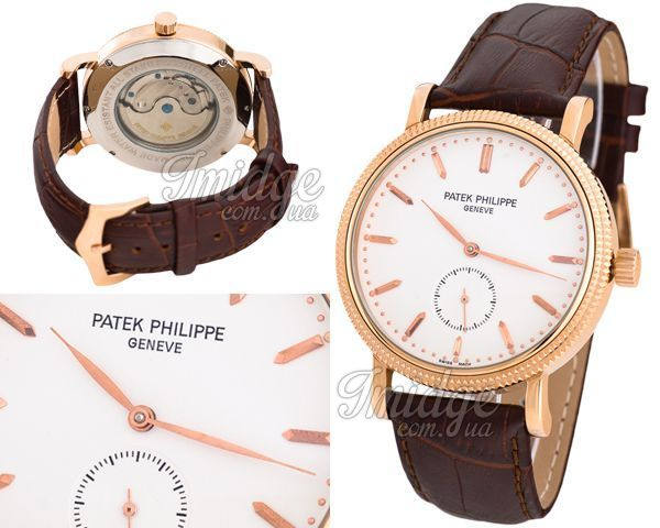Мужские часы Patek Philippe  №MX1563
