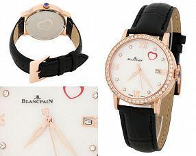 Женские часы Blancpain  №N2304