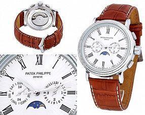 Копия часов Patek Philippe  №MX3017