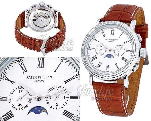 Мужские часы Patek Philippe  №MX3017