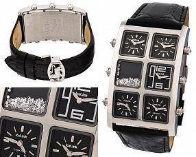 Унисекс часы IceLink  №MX1210