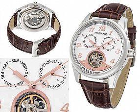 Мужские часы Montblanc  №MX2891