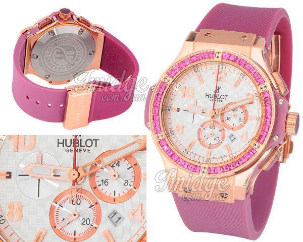 Женские часы Hublot  №N0676