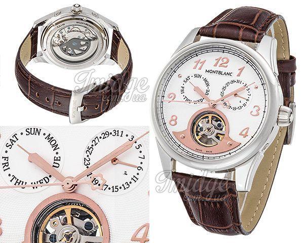 Копия часов Montblanc  №MX2891