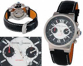 Мужские часы Ulysse Nardin  №M3949