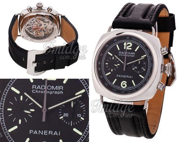 Мужские часы Panerai  №MX2239