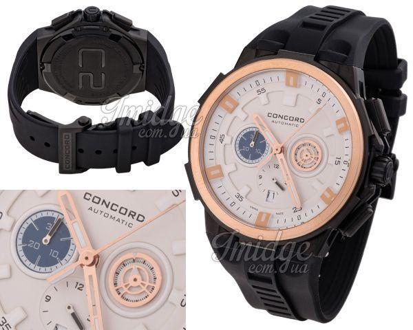 Копия часов Concord  №N1568