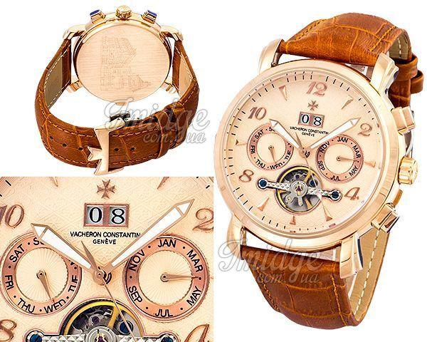 Мужские часы Vacheron Constantin  №MX2952