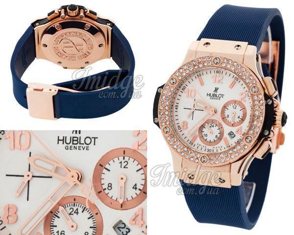 Женские часы Hublot  №MX2534