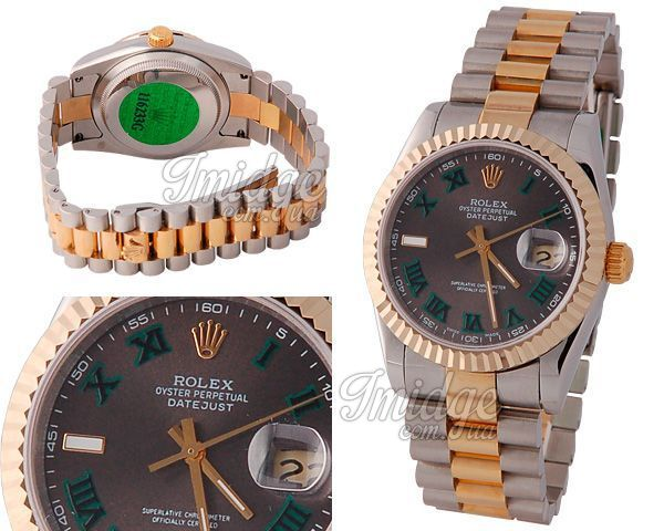 Мужские часы Rolex  №MX0723